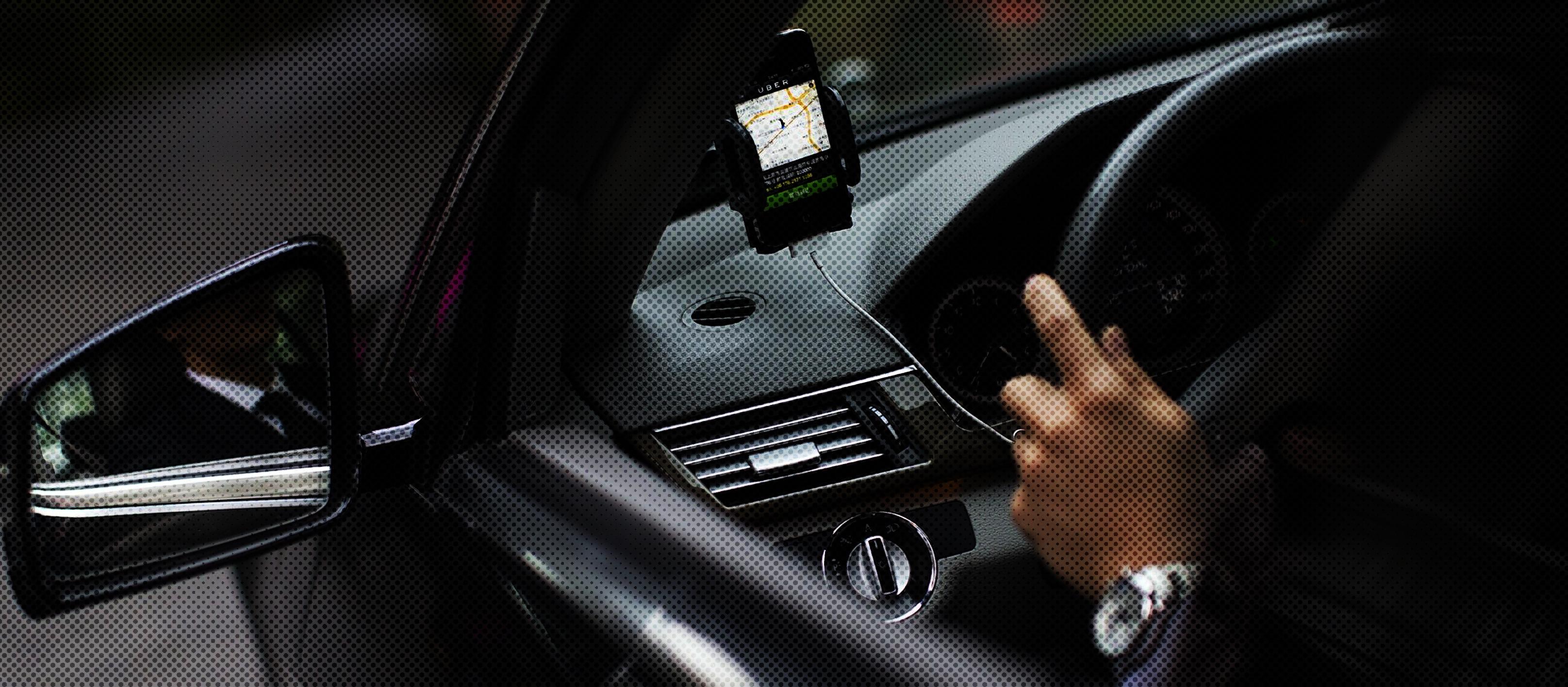 могут ли водители такси убер влиять на цену поездки