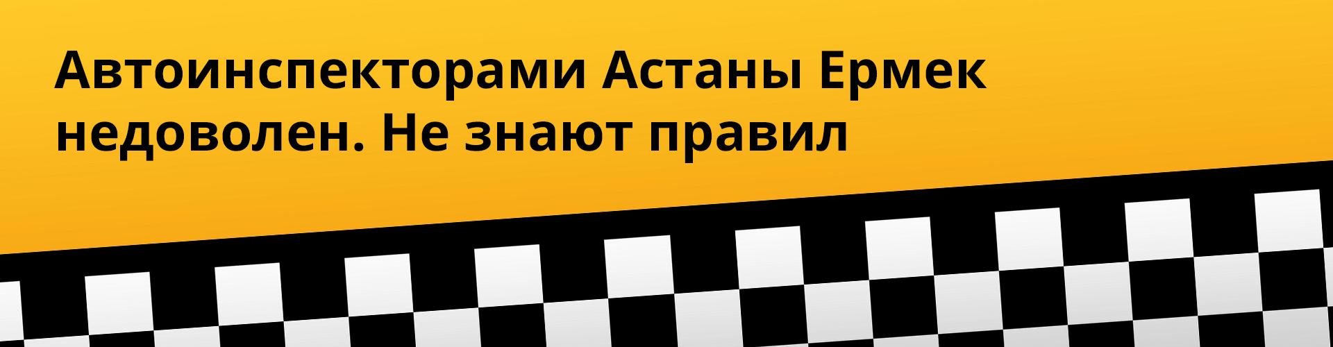 интервью с водителем яндекс такси