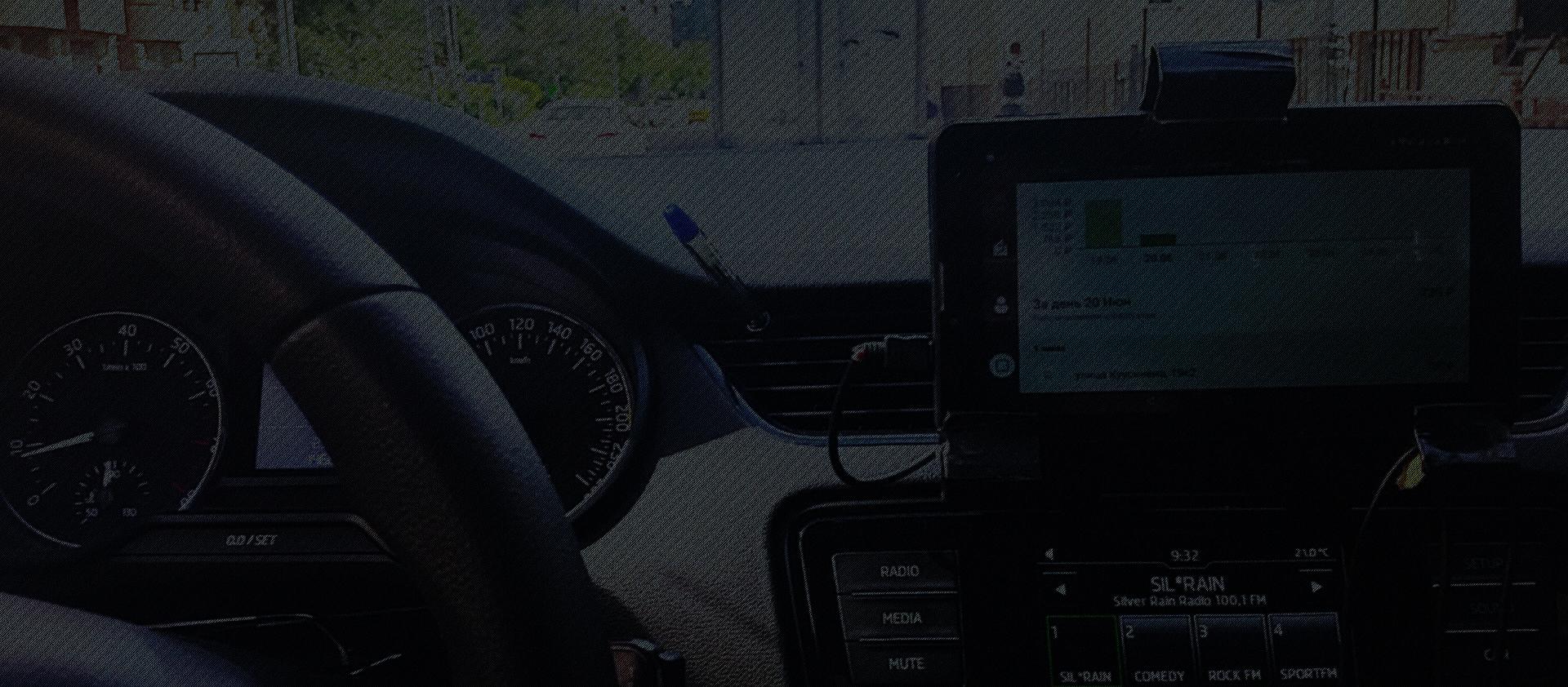 Яндекс.таксометр как работает