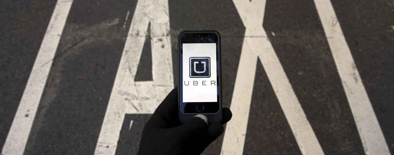 Uber станет засекречивать адреса посадки и высадки своих пассажиров