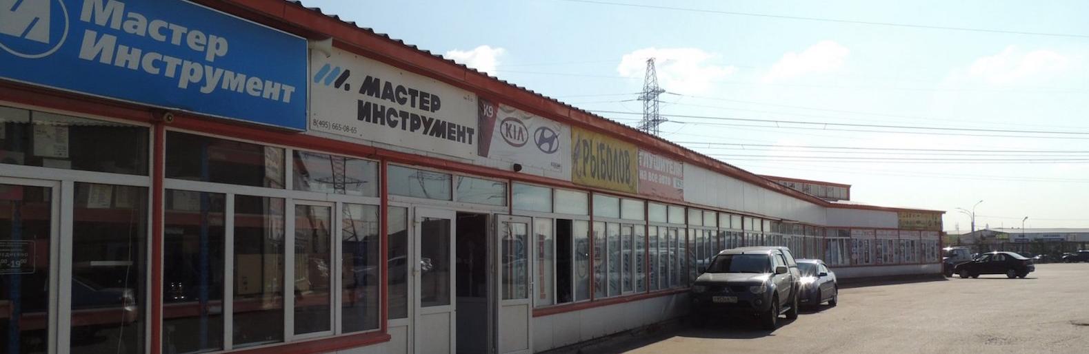 В Алматы сносят авторынок и заменяют его парковкой