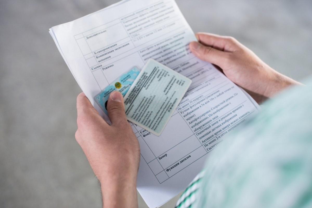 Иностранцы будут регистрировать авто в РК на общих основаниях