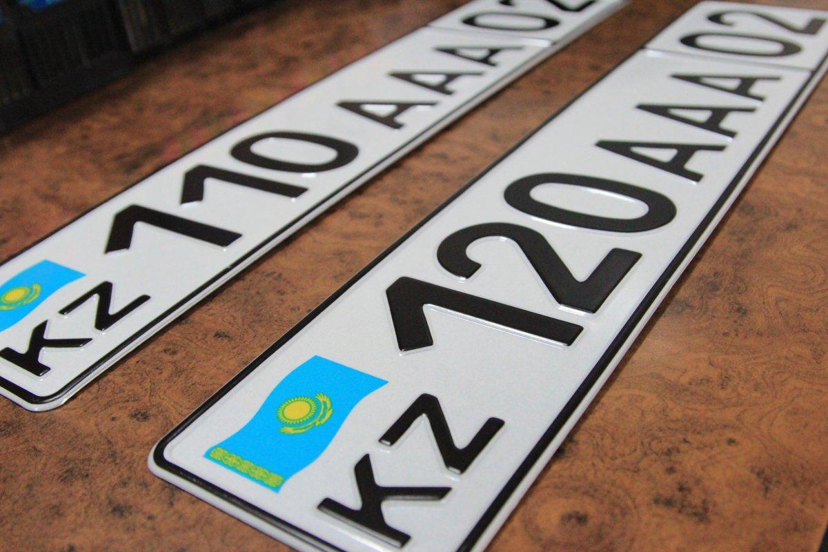 Водители РК смогут самостоятельно выбрать ГРНЗ для своих авто
