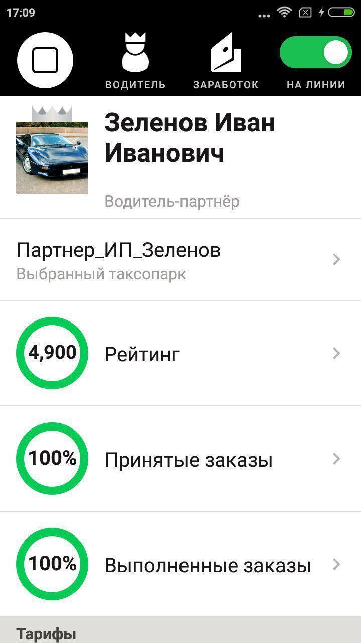 Водители Яндекс.Такси, работающие напрямую, получили серебряную корону