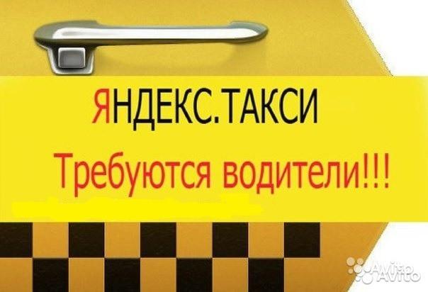 Дать объявление в усть каменогорске о работе купить квартиру в люберцах частные объявления